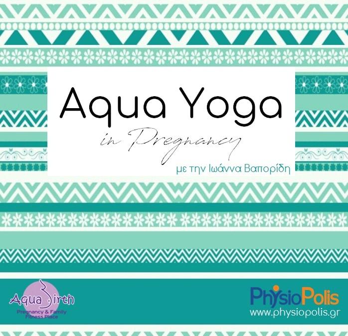 aqua yoga2